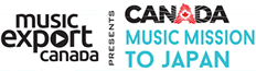 Canada-Music-Mission-to-Japan